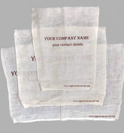"""Cost effective cotton carry bags/cover bags 100% cotton carry bags at the rate of non-woven bags, as research shows non-woven bags are not bio-degradable, Raghukul Aryawart brings you cost effective cotton bags.  100% cotton bags  Eco-friendly  Reusable and durable  Available with handle and without handle  Washable  Available in different sizes ((16"""" by 11"""", 12"""" by 11"""", 8"""" by 11"""" inches)  Best suited for grocery, bakery, restaurant, sweet shops, cloth merchants  Can print customized logo and name as per customer requirement with extra charges in bulk orders  Size can we customized for bulk orders  Can take weight 1 kg to 4.5 kg Price biggest 7.5/- medium 6.5/- smallest 5.5/-"""